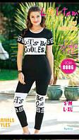 Комплект трикотажный женский 8086 Lolitam