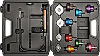 Набор для диагностики радиатора, YATO