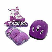 Ролики раздвижные с шлемом и комплектом защиты Happy Sport, фиолетовый: 29-33, 34-38, PU колеса