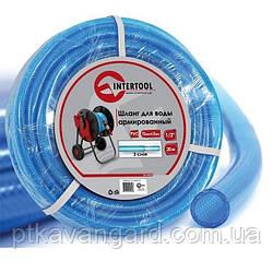 """Шланг для воды 3-х слойный 1/2"""", 20 м, армированный, PVC INTERTOOL GE-4053"""