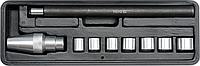 Комплект для центровки дисков сцепления, набор 9 шт, YATO