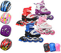 Ролики раздвижные с шлемом и комплектом защиты Happy Sport, 4 цвета: 29-33, 34-38, мягкие PU колеса