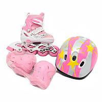 Ролики раздвижные с шлемом и комплектом защиты Happy Sport, розовый: 29-33, 34-38, мягкие PU колеса