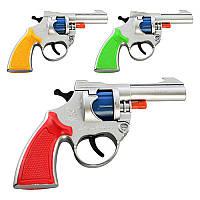 Пистолет на пистонах, 3 цвета
