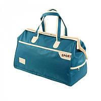 5d5c5e2dd22c Сумки Цвет голубой в категории дорожные сумки и чемоданы в Украине ...