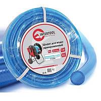 """Шланг для воды 3-х слойный 1/2"""", 30 м, армированный, PVC INTERTOOL GE-4055"""