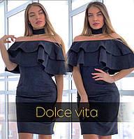 Платье замшевое Воланы