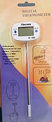 Термометр харчової +300 ° С THERMO TA-288