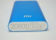 Портативный аккумулятор Power bank Xiaomi 20800 mAh 2