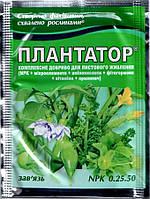Удобрение листовое Плантатор ( завязь ) 25г.