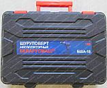 Аккумуляторный шуруповерт Беларусмаш БША-18, фото 2