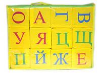 Набор кубиков. Буквы. Русский алфавит