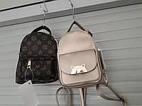 Модный маленький рюкзак для девочки сумка-рюкзак Louis Vuitton низкая цена высокое качество
