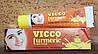 Крем Вико с куркумой аюрведический Vicco turmeric осветляет кожу, омолаживает, от пятен, защищает, 30 гр Индия