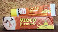 Крем Вико с куркумой аюрведический Vicco turmeric осветляет кожу, омолаживает, от пятен, защищает, 30 гр Индия, фото 1