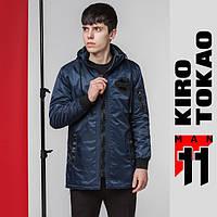 Парка демисезонная мужская Kiro Tokao - 66207D синий
