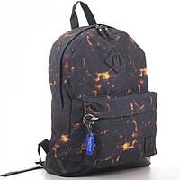 Рюкзак на каждый день с принтом лава Bagland арт. 5336640