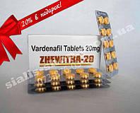 Левитра - варденафил 20 мг - Жевитра 20 (ZHEWITRA 20) - 10 таблеток