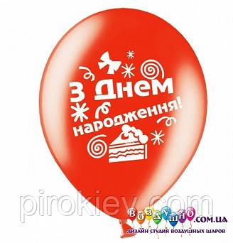 """Разноцветные шарики с Днем Рождения 12"""""""