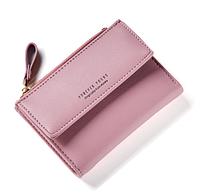 Небольшой кошелек женский розово-сиреневый на молнии