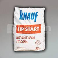 Штукатурка гипсовая стартовая Knauf HP Start, 30кг