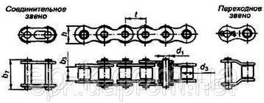 Цепи 2ПР 25,4 -12540 (ISO 16АН-2), фото 3