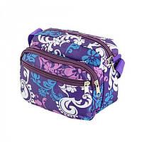 a7356e206df1 Пестрая подростковая сумка через плечо с рисунком разных зверей ...