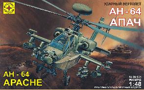 "Вертолет АН-64 ""Апач"" 1/48 MODELIST 204821"