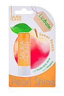 Бальзам для губ з гіалуронової кислотою (персик)