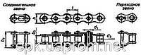 Цепи приводные ПР 15,875 - 2300-2 ГОСТ 13568-97