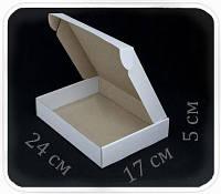 Коробка микрогофрокартон 24х17х5 см (белая)