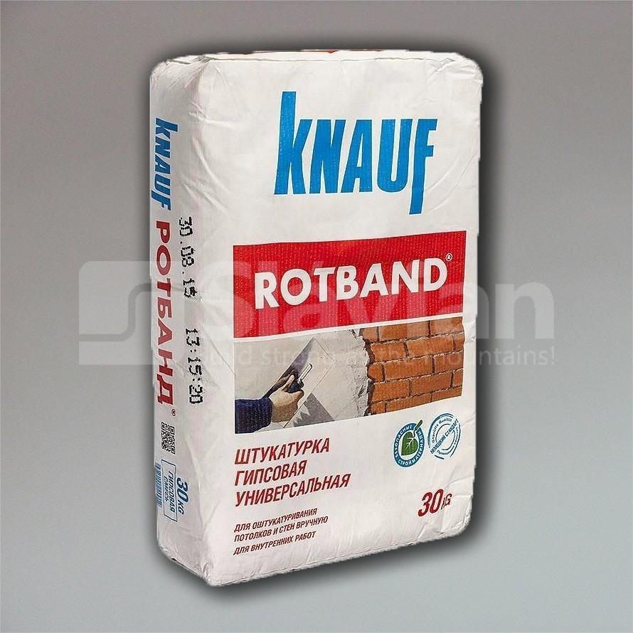 knauf rotband штукатурка гипсовая универсальная, 30 кг