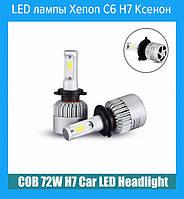 LED лампы Xenon C6 H7 Ксенон!Акция