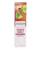 Отбеливающая зубная паста без фтора «Корица - Мята» Powersmile® *Jason (США)*