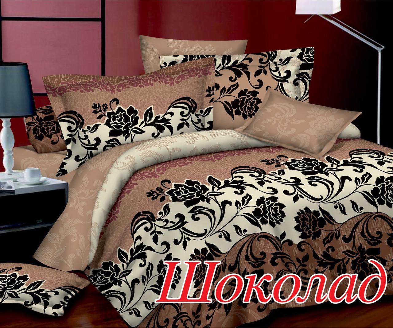 Комплект постельного белья Евро HomeLine Сатин 200х220 ШОКОЛАД