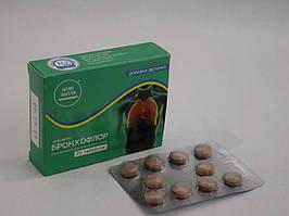 Бронхофлор  для лечения и профилактики болезней органов дыхания