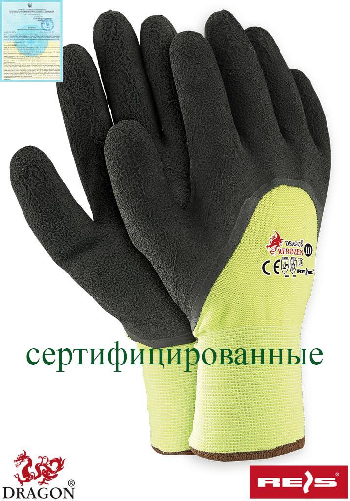Защитные перчатки изолированы, с покрытием RFROZEN YB