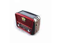 Радиоприёмник GOLON RX 455S