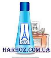 Духи на разлив Reni 380 версия Miss Dior Le Parfum /Dior/ для женщин