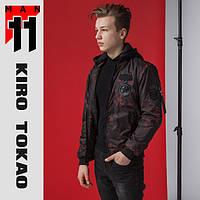11 Kiro Tokao | Япония. Весенний бомбер 362 красный