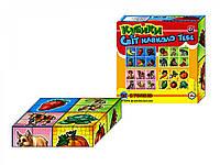 Развивающие и обучающие игрушки «ТехноК» (1905) Набор кубиков Мир вокруг тебя, (16 шт.)