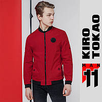 11 Kiro Tokao | Мужская ветровка весенне-осенняя 2070 красная