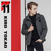 11 Киро Токао | Японская мужская ветровка весення 2059 темно-серая