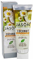 Зубная паста «Заживляющая» с маслом кокоса Simply Coconut™ * Jason (США) *