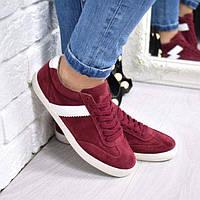 Модные женские кроссовки-кеды в Украине. Сравнить цены 566d62dab87cf