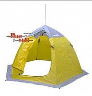 Зонт палатка для зимней рыбалки TORNADO-J 1-2х местная