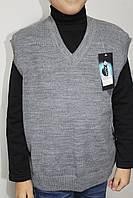 Жилет вязаный  серый для мальчика V-образный вырез для верхней части тела