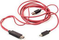 Кабель-переходник PowerPlant micro USB - HDMI + USB, 2.0m, (MHL), Blister CA910861