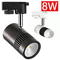 """Трековый светильник Z-light """"ZL4000"""" 8W  белый, черный 4200K"""
