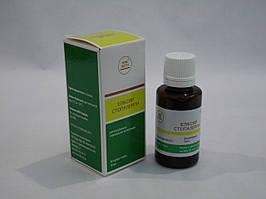 Стопаллергин эликсир жидкий 30 мл Новая жизнь